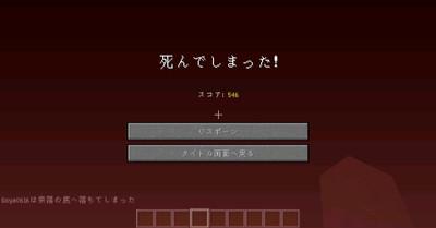 Javaw_20150410_20293019