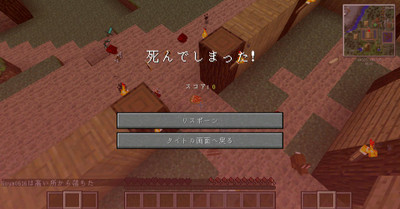 Javaw_20150430_20155088