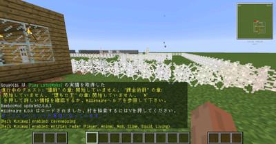 Javaw_20150501_19243133