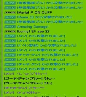 Ucclient_20110510_23001616_2